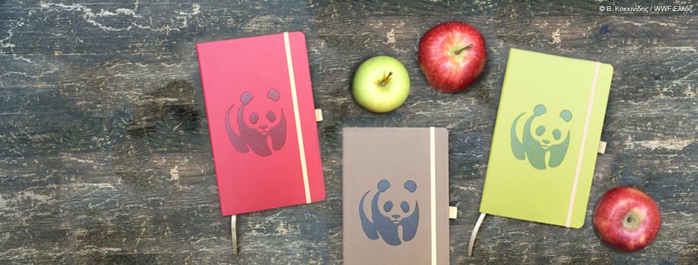 Σημειωματάρια από... μήλο!