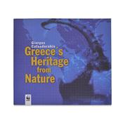 Greece's Heritage from Nature