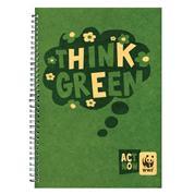 Τετράδιο Think green